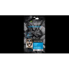 Bielenda Carbo Detox pakolás aktív szénnel száraz és érzékeny bőrre, 8 g