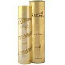 Aquolina Gold Sugar EDT női parfüm, 100 ml